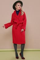 . пальто П-303-100. Цвет: 1201-красный цена