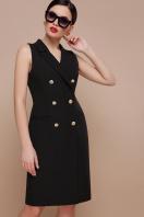 черное платье жилет. платье-жилет Жасмин. Цвет: черный купить