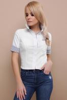 деловая белая блузка. блуза Мила к/р. Цвет: белый-серая м.полоска цена