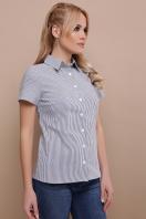 . блуза Рубьера к/р. Цвет: серая м. полоска купить