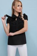 черная блузка с бантом. блуза Федерика к/р. Цвет: черный купить