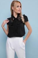 черная блузка с бантом. блуза Федерика к/р. Цвет: черный в интернет-магазине