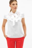 черная блузка с бантом. блуза Федерика к/р. Цвет: белый купить