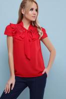 черная блузка с бантом. блуза Федерика к/р. Цвет: красный купить