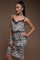 Майка с леопардовым принтом. Леопард майка Виктория-1П. Цвет: принт цена