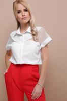 белая блузка со вставками. блуза Сафо к/р. Цвет: белый в интернет-магазине