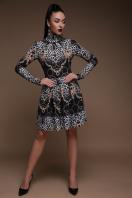 леопардовое платье со складками. Леопард-цепи платье Эльнара д/р. Цвет: принт купить