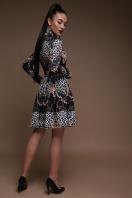леопардовое платье со складками. Леопард-цепи платье Эльнара д/р. Цвет: принт в интернет-магазине
