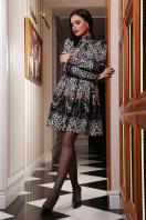 леопардовое платье со складками. Леопард-цепи платье Эльнара д/р. Цвет: принт в Украине