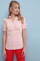 голубая блузка с рюшами. блуза Маргарита к/р. Цвет: персик купить