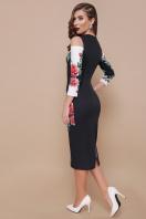 платье миди с вырезами на плечах. Розы платье Лила д/р. Цвет: черный цена