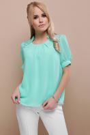мятная шифоновая блузка. блуза Римма к/р. Цвет: мята купить
