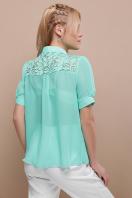 мятная шифоновая блузка. блуза Римма к/р. Цвет: мята цена