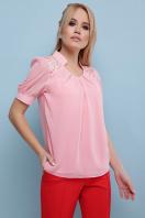 мятная шифоновая блузка. блуза Римма к/р. Цвет: персик купить