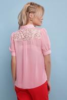 мятная шифоновая блузка. блуза Римма к/р. Цвет: персик цена