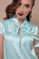 мятная блузка с бантом. блуза Филипа к/р. Цвет: мята цена