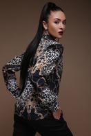 леопардовая блузка с длинным рукавом. Леопард-цепи блуза Эльвира д/р. Цвет: принт купить