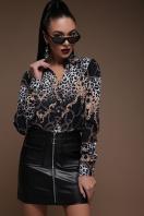 леопардовая блузка с длинным рукавом. Леопард-цепи блуза Эльвира д/р. Цвет: принт цена