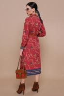 бордовое платье рубашка. Ремешки-бабочки платье-рубашка Зарина д/р. Цвет: бордо купить