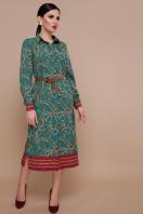 зеленое платье рубашка. Ремешки-цепи платье-рубашка Зарина д/р. Цвет: изумруд купить