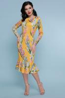 желтое платье с цветочным принтом. Гиацинты платье Фаина д/р. Цвет: желтый купить