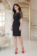 ярко-синее платье с бахромой. платье Шерон 2 б/р. Цвет: черный купить