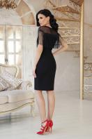 ярко-синее платье с бахромой. платье Шерон 2 б/р. Цвет: черный цена
