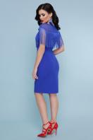 ярко-синее платье с бахромой. платье Шерон 2 б/р. Цвет: электрик цена