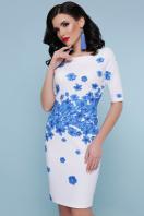 . Голубые цветы платье Кейтлин к/р. Цвет: белый цена