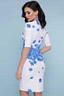 цветастое платье со съемной юбкой. Голубые цветы платье Кейтлин к/р. Цвет: белый в интернет-магазине