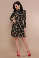 черное платье с цепями. Перья-цепи платье Эльнара д/р. Цвет: принт купить
