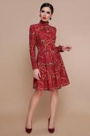 бордовое платье с бабочками. Ремешки-бабочки платье Эльнара д/р. Цвет: бордо купить