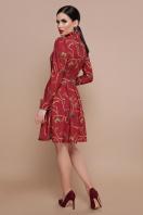 бордовое платье с бабочками. Ремешки-бабочки платье Эльнара д/р. Цвет: бордо цена