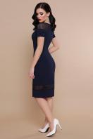 . платье Владана 2 к/р. Цвет: синий купить