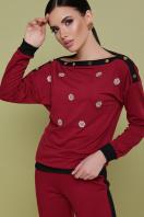 повседневный бордовый костюм. Костюм Флирт. Цвет: бордо цена