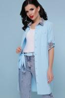персиковое платье рубашка. Питон платье-рубашка Аврора  д/р. Цвет: голубой купить