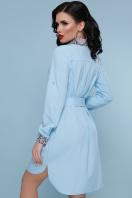 персиковое платье рубашка. Питон платье-рубашка Аврора  д/р. Цвет: голубой цена