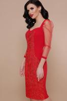 вечернее красное платье. платье Памела 2 д/р. Цвет: красный цена