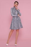 . Питон платье Эльнара д/р. Цвет: принт цена
