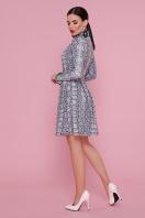 . Питон платье Эльнара д/р. Цвет: принт в интернет-магазине