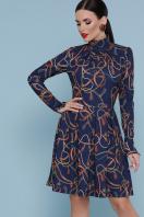 синее платье со складками. Ремешки-цепи Платье Эльнара д/р. Цвет: синий купить