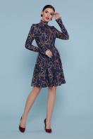 синее платье со складками. Ремешки-цепи Платье Эльнара д/р. Цвет: синий цена