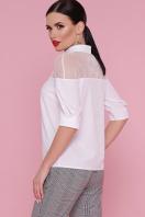 . блуза Рокси 2 д/р. Цвет: белый купить