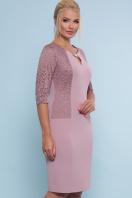 ажурное платье для полных. платье Адина-Б д/р. Цвет: лиловый купить