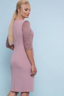 ажурное платье для полных. платье Адина-Б д/р. Цвет: лиловый цена