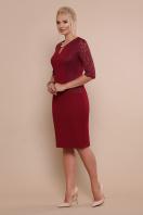 ажурное платье для полных. платье Адина-Б д/р. Цвет: бордо цена