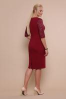 ажурное платье для полных. платье Адина-Б д/р. Цвет: бордо в интернет-магазине