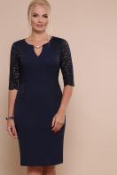 ажурное платье для полных. платье Адина-Б д/р. Цвет: синий купить