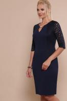 ажурное платье для полных. платье Адина-Б д/р. Цвет: синий цена