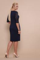 ажурное платье для полных. платье Адина-Б д/р. Цвет: синий в интернет-магазине